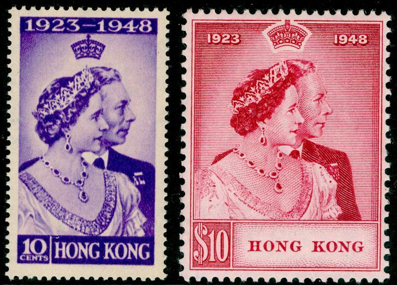 HONG KONG SG171-172, COMPLETE SET, NH MINT. Cat £330. RSW