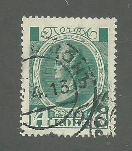 1913 Russia Scott Catalog Number 94 Used