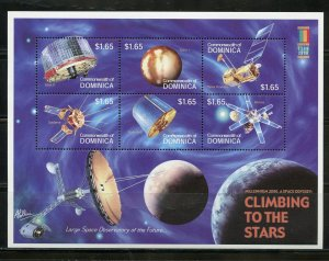 DOMINICA CLIMBING TO THE STARS SHEET  MINT NH