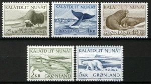Greenland 1969-1976, Wild animals of Greenland complete I-V set MNH, Mi 15,5€