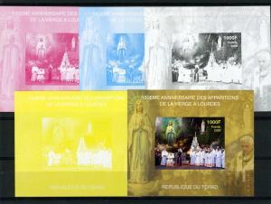 Chad 2008 POPE JOHN PAUL II IN LOURDES (4) Color proofs+original VF #3