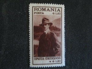 Romania #B30 Mint Hinged WDWPhilatelic (H5K7)