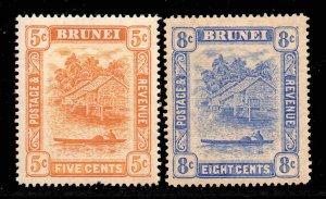 Brunei 1916 KGV Canoe colour change set wmk MCCA SG 49, 50 mint CV £35