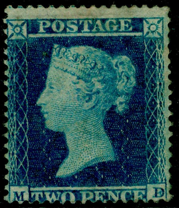 SG19, 2d dp blue plate 4, SC16, M MINT. Cat £4700. MD