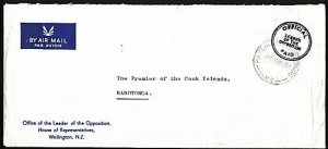 NEW ZEALAND 1973 Official cover ex Parliament to Premier Cook Islands......96272