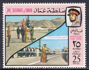Oman - Scott #173 - MNH - SCV $1.25