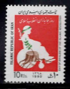 IRAN Scott 2409 MNH** invalid stamp