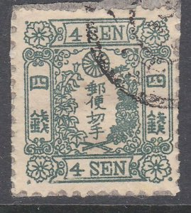 JAPAN  An old forgery of a classic stamp ...................................C874