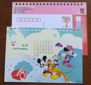 Disney Mickey Mouse & Goofy calendar in September,CN 13 sinnsa culture PSC