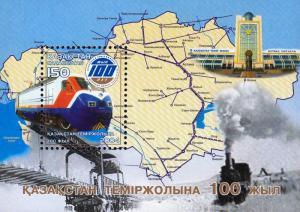 G)2004 KAZAKHSTAN, RAILWAY-RAILROAD, S/S, MNH