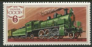 Russia - Scott 4737 - Locomotives -1979 - MVLH - Single 6k Stamp