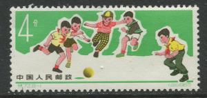 China - Scott 891 - Childrens Sports Issue - 1966- CTO- Single 4f Stamp-8-1