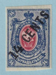 RUSSIA - OFFICES ABROAD - CHINA 56  MINT NEVER HINGED OG ** NO FAULTS VERY FINE!