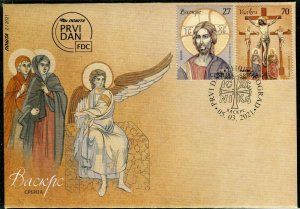 1589 - SERBIA 2021 - Easter - FDC