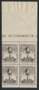 Spain, Sc 308, MNH Block of four (CV $1,000.00)