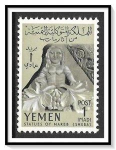 Yemen #120 Ancient Sculptures MNH