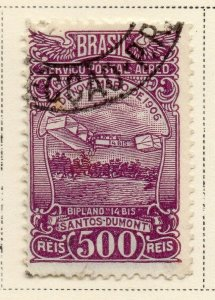 Brazil 1929 Early Issue Fine Used 500r. NW-12100