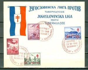 YUGOSLAVIA 1940 AVIATION #B116-119...FDC