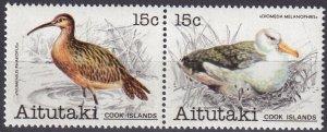 Aitutaki #232a  MNH   CV $2.75 (SU7691)