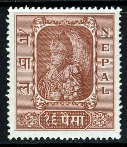 NEPAL 1954 King Tribhuvana Larger Size 16p. Brown SG 78 MINT