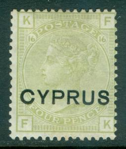 CYPRUS : 1880. Stanley Gibbons #4 Very Fine, Mint OG H. Small backstamp Cat £140