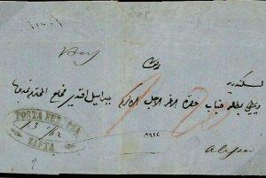 EGYPT Cover *POSTA EUROPEA / ZIFTA* Fine EL Pre-stamp 1862 {samwells-covers}F587