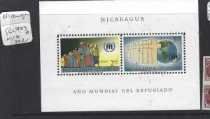 NICARAGUA  (PP2301B)   SC 453  S/S   MNH