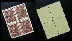 Croatia 1945 Yugoslavia Bosnia ERROR on Stamp - Signed - Block of 4 A3