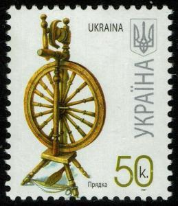 Ukraine #661 MNH - Folk Craft Spinning Wheel (2007)