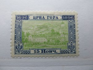 Montenegro 1896 15n Perf 10½ Fine MH* A5P16F288