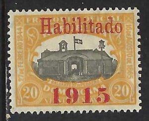 Dominican Repubic 199 MOG I851