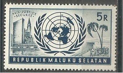 INDONESIA, Maluku Selatan, 5r MNH  Bogus stamps.