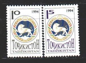 Tajikistan. 1994. 34-35 from the series. Coat of arms of Tajikistan. MNH.