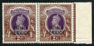 Patiala SGO67 KGVI 2r Purple and Brown Heavy horizontal Crease U/M Cat 18 pounds