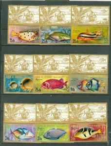 UMM AL QIWAIN FISH MI189-197A  WITH LABELS(PERF. SEP.) MNH