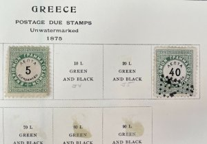 (2) 1875 Greece Postage Due Stamps Vienna Issue 5 MH & 40 Used