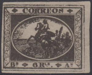 ARGENTINA BUENOS AIRES 1857 UNISSUED GAUCHITOS GJ# 2 BLACK FORGERY F,VF