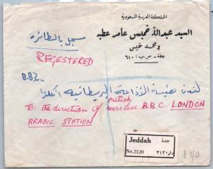GOLDPATH: Saudi Arabia cover,  1960, To London England, CBHW_07_03