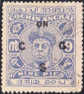 India - Cochin Anchel  #O84 Used