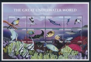 [30362] Ghana 1997 Marine Life Fish Shark Birds MNH Sheet