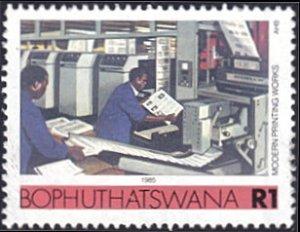 Bophuthatswana # 158 used ~ 1r Printing Works