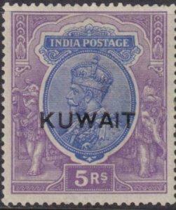Kuwait 1923-1924 SC 14 MLH
