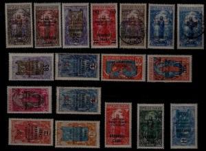 Ubangi-Shari/Chad 18 mint/used values