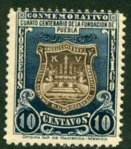 MEXICO 675, 10¢ 400th ANNIVERSARY OF PUEBLA. MINT, NH. VF.