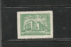 #728 Assembly House, Nanking