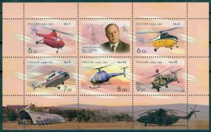 RUSSIA 2009,Sheet Helicopters Designed by M.L. Mil, Scott # 7152, VF MNH**