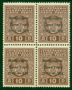 MONTENEGRO 1941 ITALY OCCUPATION 10d POSTAGE DUE BLK4 VARS 1V & X1X MNH Sc 2NJ5