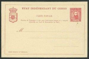 BELGIAN CONGO 10c postcard - fine unused...................................51229