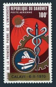 Dahomey C131,MNH.Michel 443. University at Calavi,1979.Symbol:Snakes.