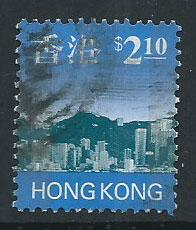 Hong Kong  QEII SG 857  Used